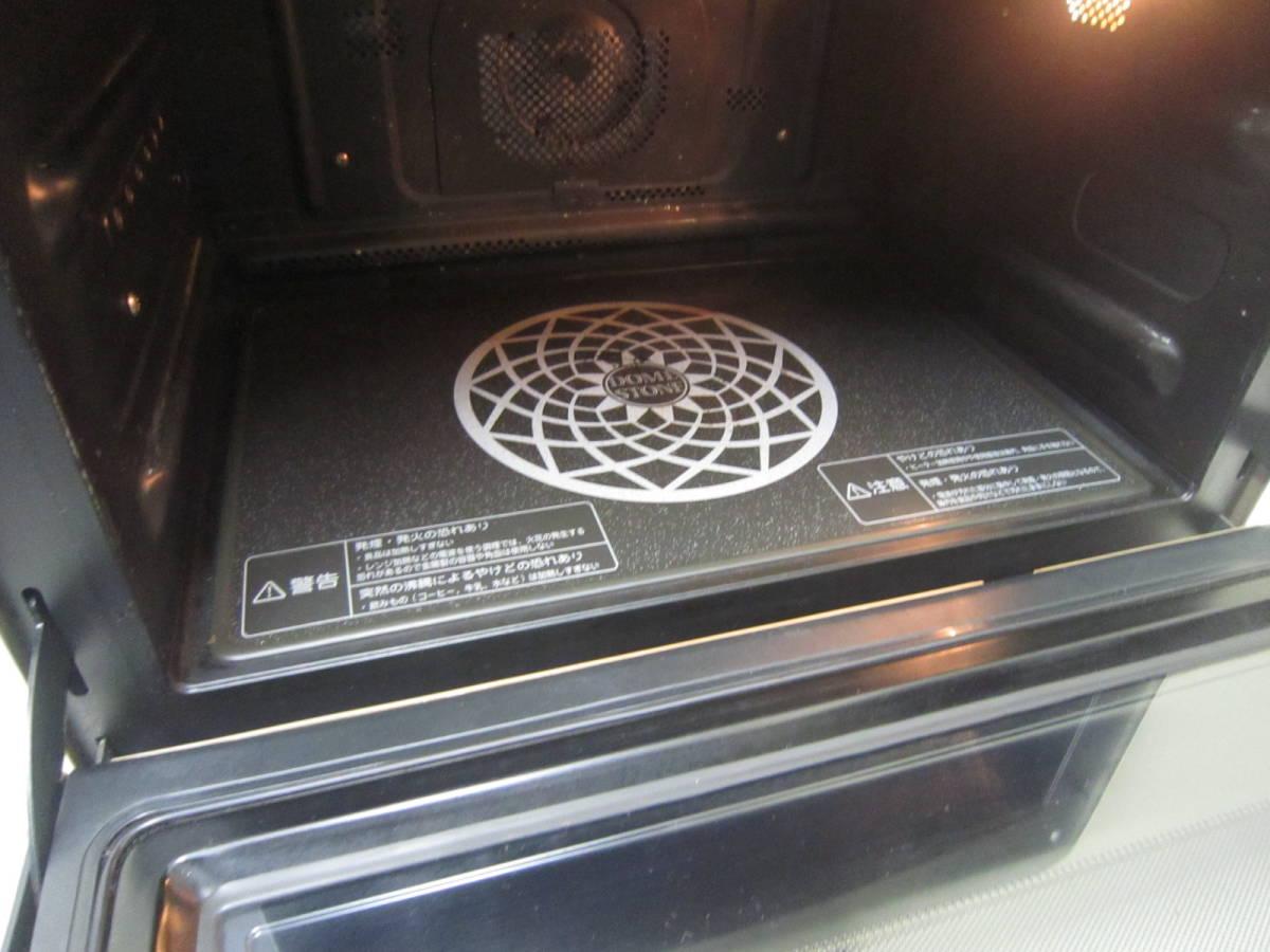 TOSHIBA 東芝 過熱水蒸気オーブンレンジ 石窯ドーム ER-GD400(N) 角皿2枚 ヘルシースチーム調理 石窯遠赤包み焼き _画像7