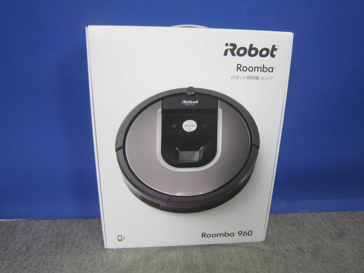1円~新品・未開封!iRobot アイロボット Roomba ルンバ960 ロボット掃除機 _画像2