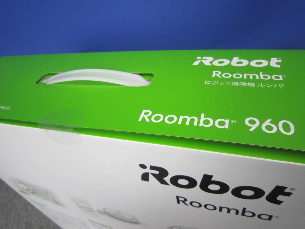 1円~新品・未開封!iRobot アイロボット Roomba ルンバ960 ロボット掃除機 _画像3
