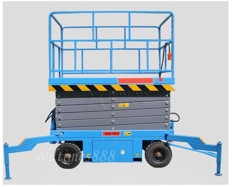 新品未使用8メートル 電動液圧昇降プラットフォーム/移動式エレベーター/昇降エレベーター KOP-134