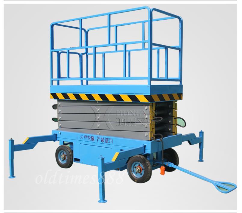 新品未使用8メートル 電動液圧昇降プラットフォーム/移動式エレベーター/昇降エレベーター KOP-134_画像2