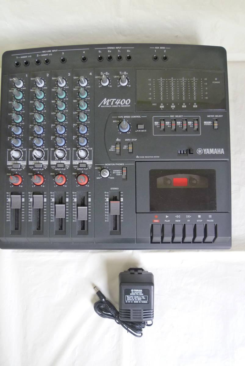 《通電確認済み》 YAMAHA ヤマハ カセット MTR マルチトラックレコーダー MT400 アダプター ソフトケース付き 動作未確認 Y2019061401