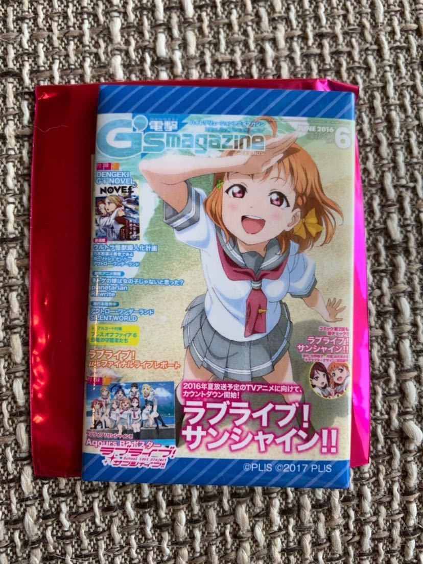 ☆セガコラボカフェ ラブライブ! サンシャイン!! feat.電撃G's magazine スクエア缶バッジ vol.2 高海千歌 ☆_画像1