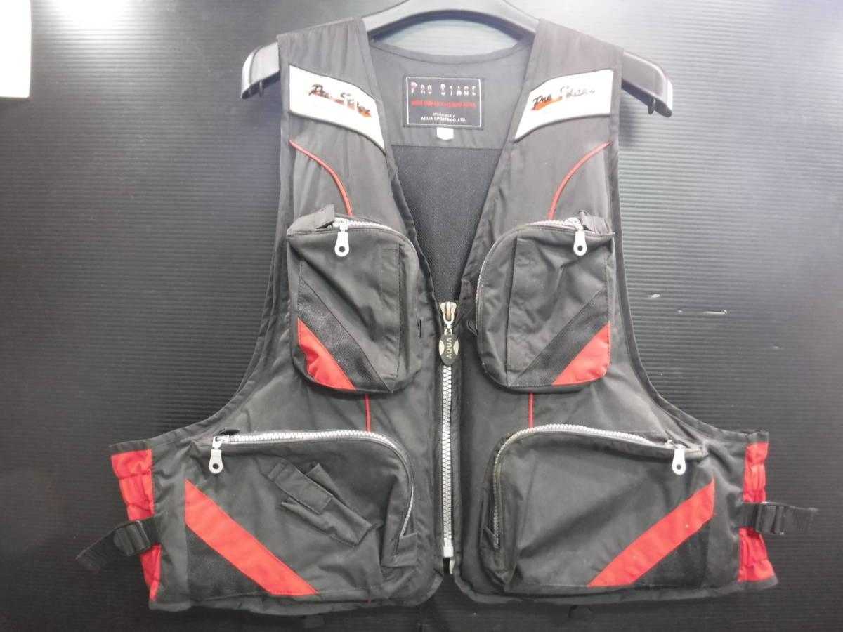 c357 PRO STAGE ライフジャケット/フローティングベスト フリーサイズ 釣り/フローター/ボート/アウトドア/マリンスポーツ