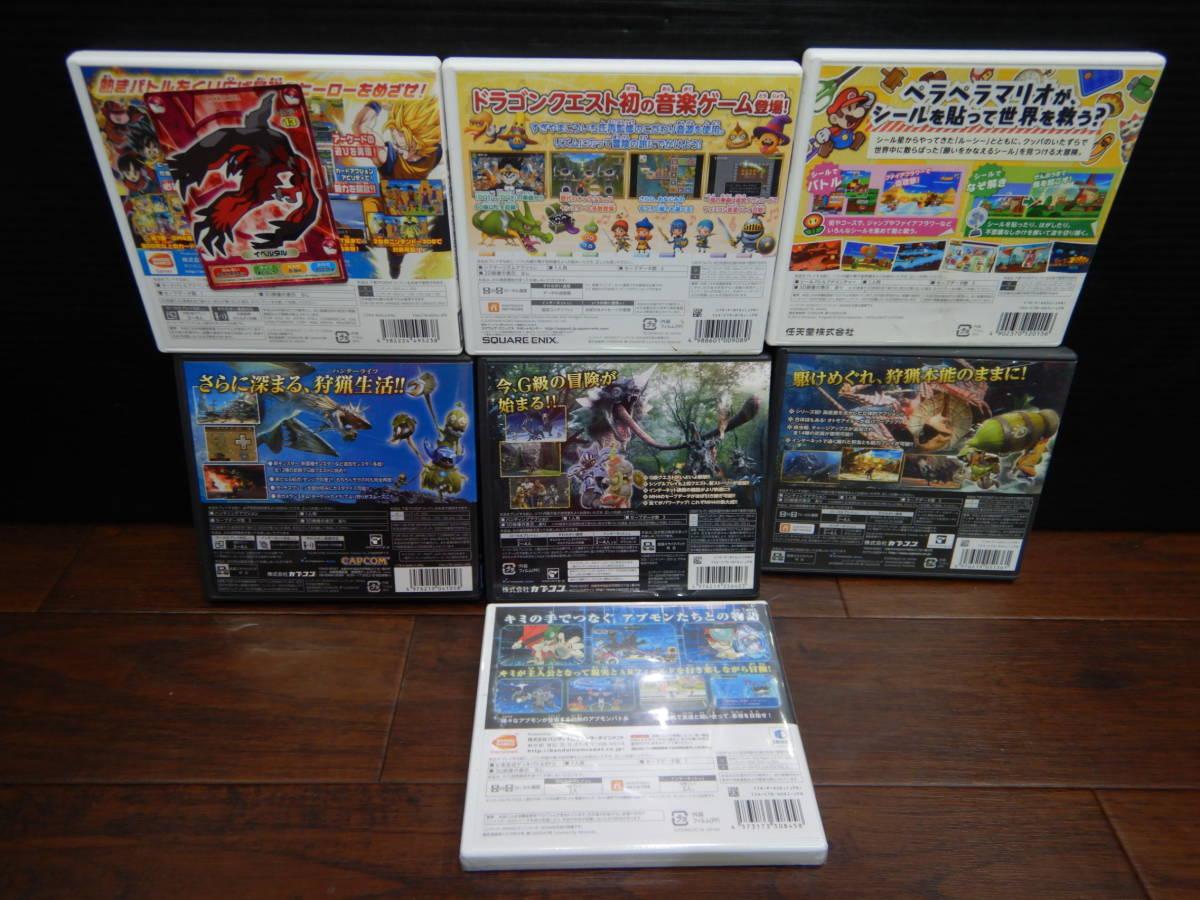 b641 任天堂 NINTENDO 3DS モンスターハンター 3G/4/4G ドラゴンボールヒーローズ ペーパーマリオ ドラゴンクエスト 他 8本セット_画像4