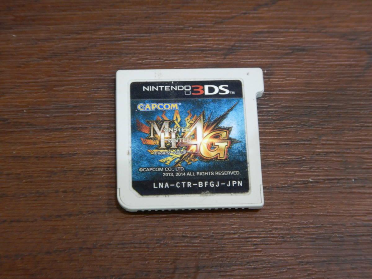 b641 任天堂 NINTENDO 3DS モンスターハンター 3G/4/4G ドラゴンボールヒーローズ ペーパーマリオ ドラゴンクエスト 他 8本セット_画像6
