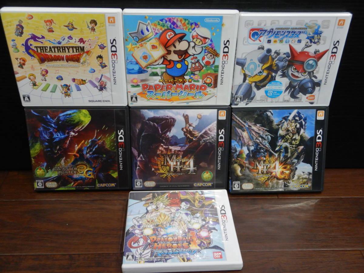 b641 任天堂 NINTENDO 3DS モンスターハンター 3G/4/4G ドラゴンボールヒーローズ ペーパーマリオ ドラゴンクエスト 他 8本セット_画像3