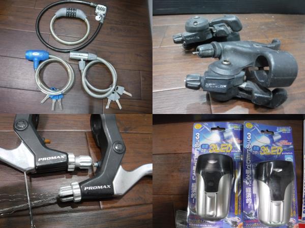 b637 自転車 部品/パーツ 防雨首振り LED ジュースホルダー ヘルメット DURA-7/700-S 自転車カバー バルブセット 他 40点以上セット _画像6