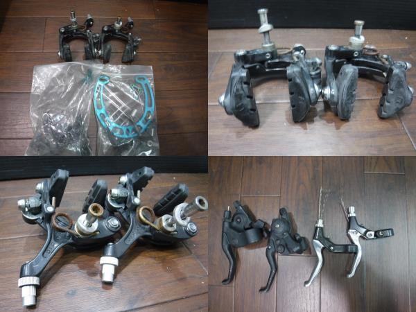 b637 自転車 部品/パーツ 防雨首振り LED ジュースホルダー ヘルメット DURA-7/700-S 自転車カバー バルブセット 他 40点以上セット _画像3