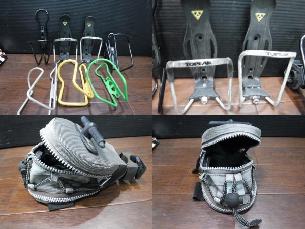 b637 自転車 部品/パーツ 防雨首振り LED ジュースホルダー ヘルメット DURA-7/700-S 自転車カバー バルブセット 他 40点以上セット _画像5