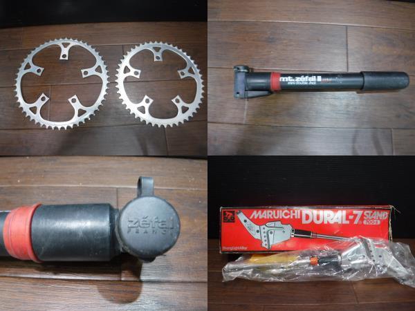 b637 自転車 部品/パーツ 防雨首振り LED ジュースホルダー ヘルメット DURA-7/700-S 自転車カバー バルブセット 他 40点以上セット _画像9