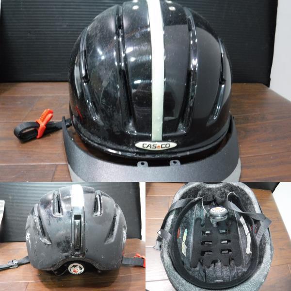 b637 自転車 部品/パーツ 防雨首振り LED ジュースホルダー ヘルメット DURA-7/700-S 自転車カバー バルブセット 他 40点以上セット _画像2