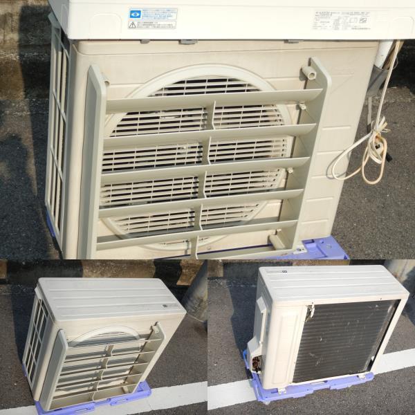 b659 美品 DAIKIN ダイキン エアコン F28MTES-W 10帖タイプ 室外機/R28MES 据付板/リモコン/取説付 冷暖房/空調 別荘引上品 直接引取可_画像3