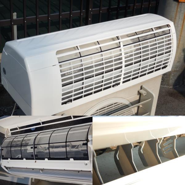 b659 美品 DAIKIN ダイキン エアコン F28MTES-W 10帖タイプ 室外機/R28MES 据付板/リモコン/取説付 冷暖房/空調 別荘引上品 直接引取可_画像2