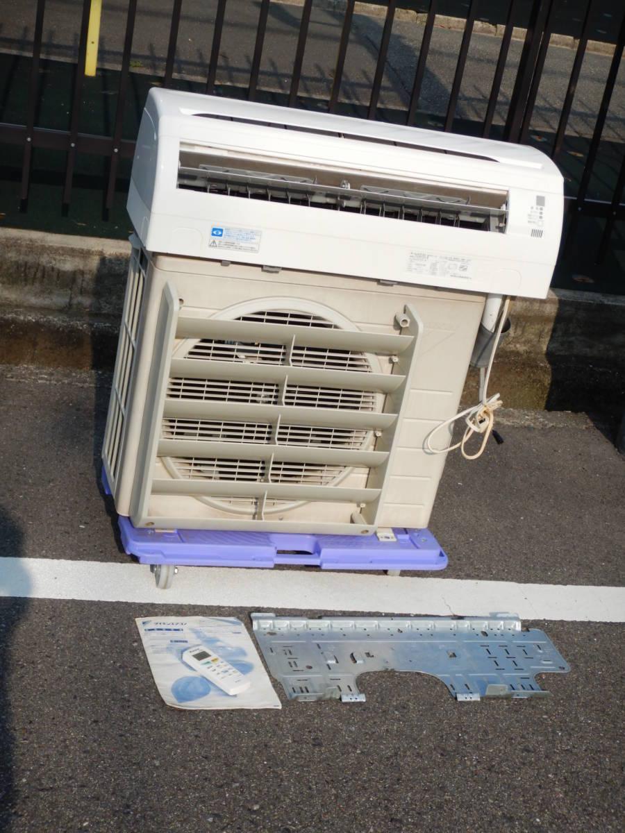 b659 美品 DAIKIN ダイキン エアコン F28MTES-W 10帖タイプ 室外機/R28MES 据付板/リモコン/取説付 冷暖房/空調 別荘引上品 直接引取可