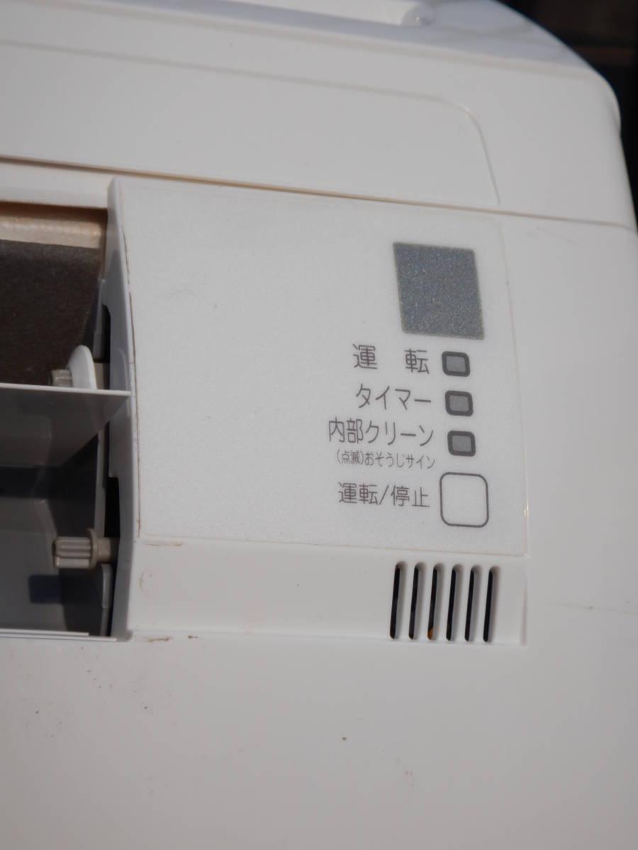 b659 美品 DAIKIN ダイキン エアコン F28MTES-W 10帖タイプ 室外機/R28MES 据付板/リモコン/取説付 冷暖房/空調 別荘引上品 直接引取可_画像9