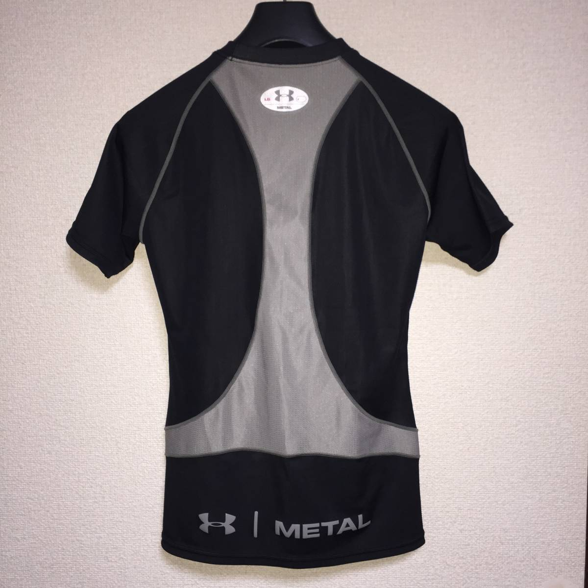 under armour metal