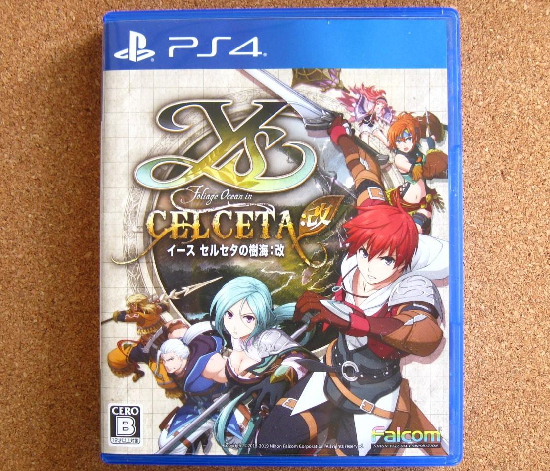 PS4 イース セルセタの樹海:改