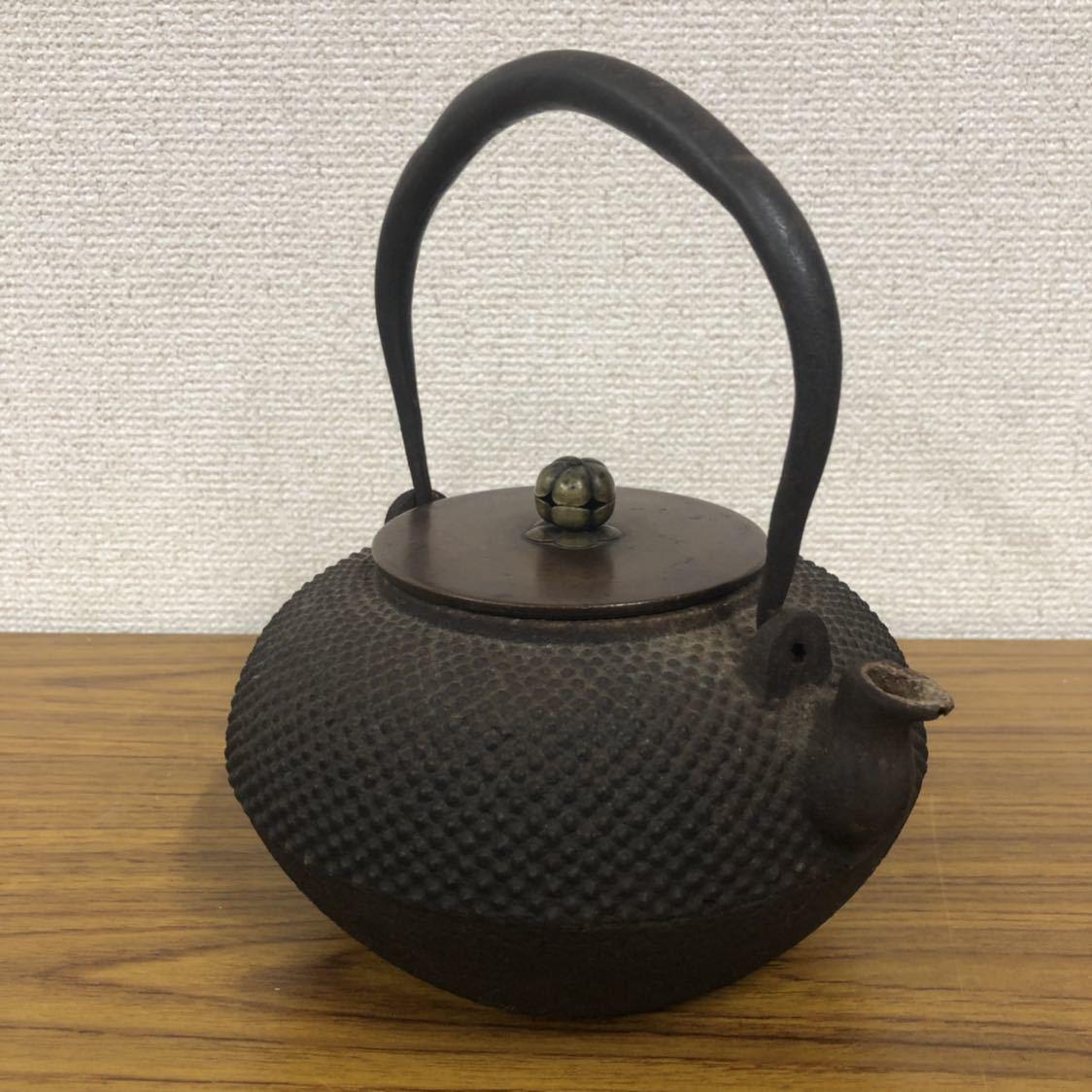 祥雲堂造 斑紫銅蓋霰地紋平丸鉄瓶 煎茶道具