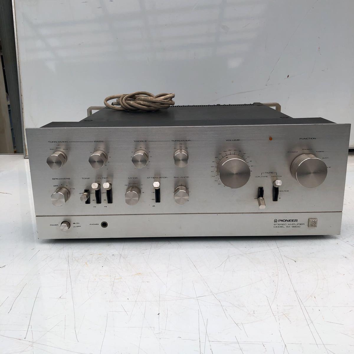 PIONEER SA-9800 main amplifier * junk