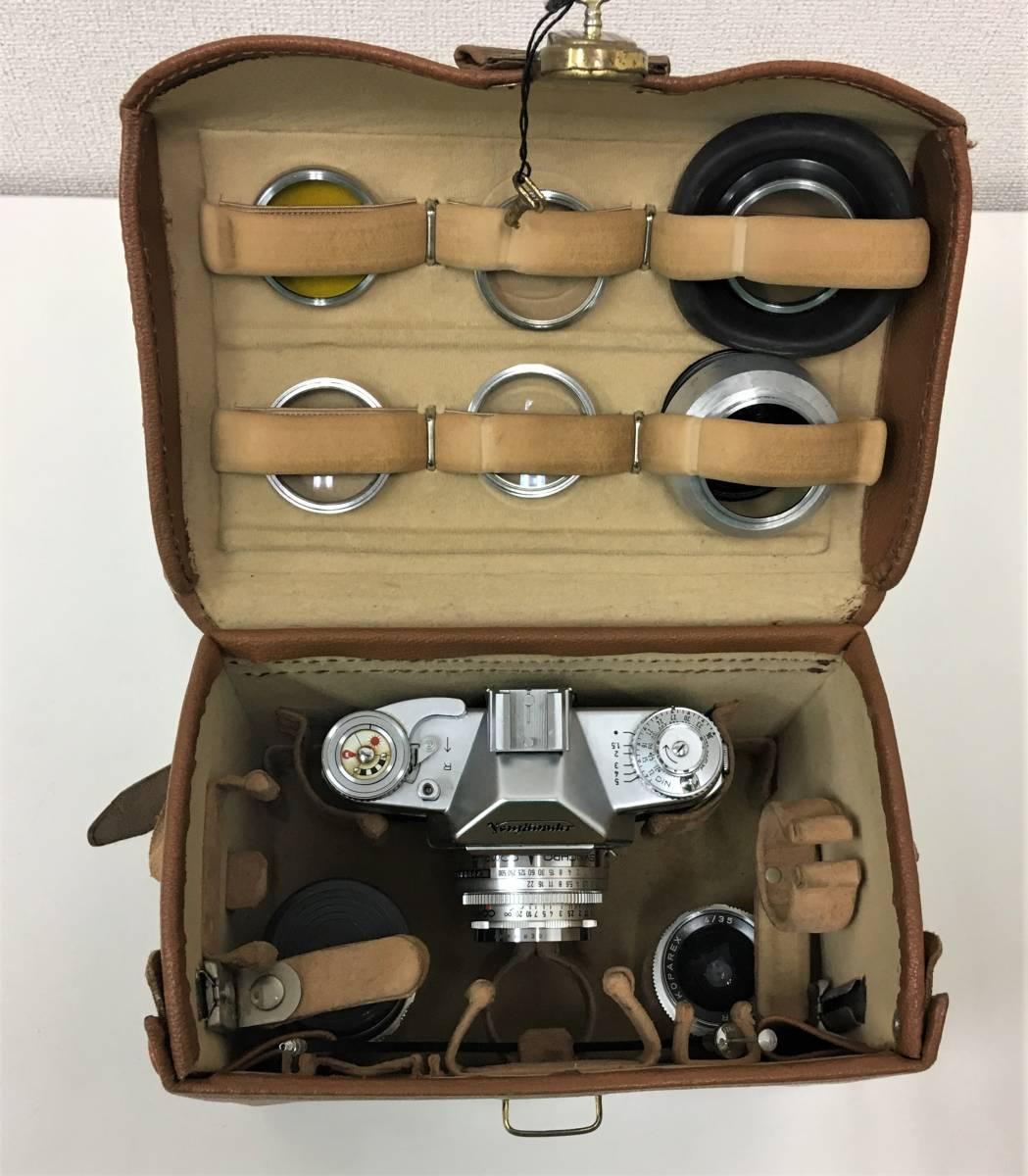 西ドイツ製 カメラ+レンズ3つセット【Voigtlander BESSAMATIC・Skopar X 1:2.8/50・Super-Dynarex 1:4/135など】箱有/A5730_画像9
