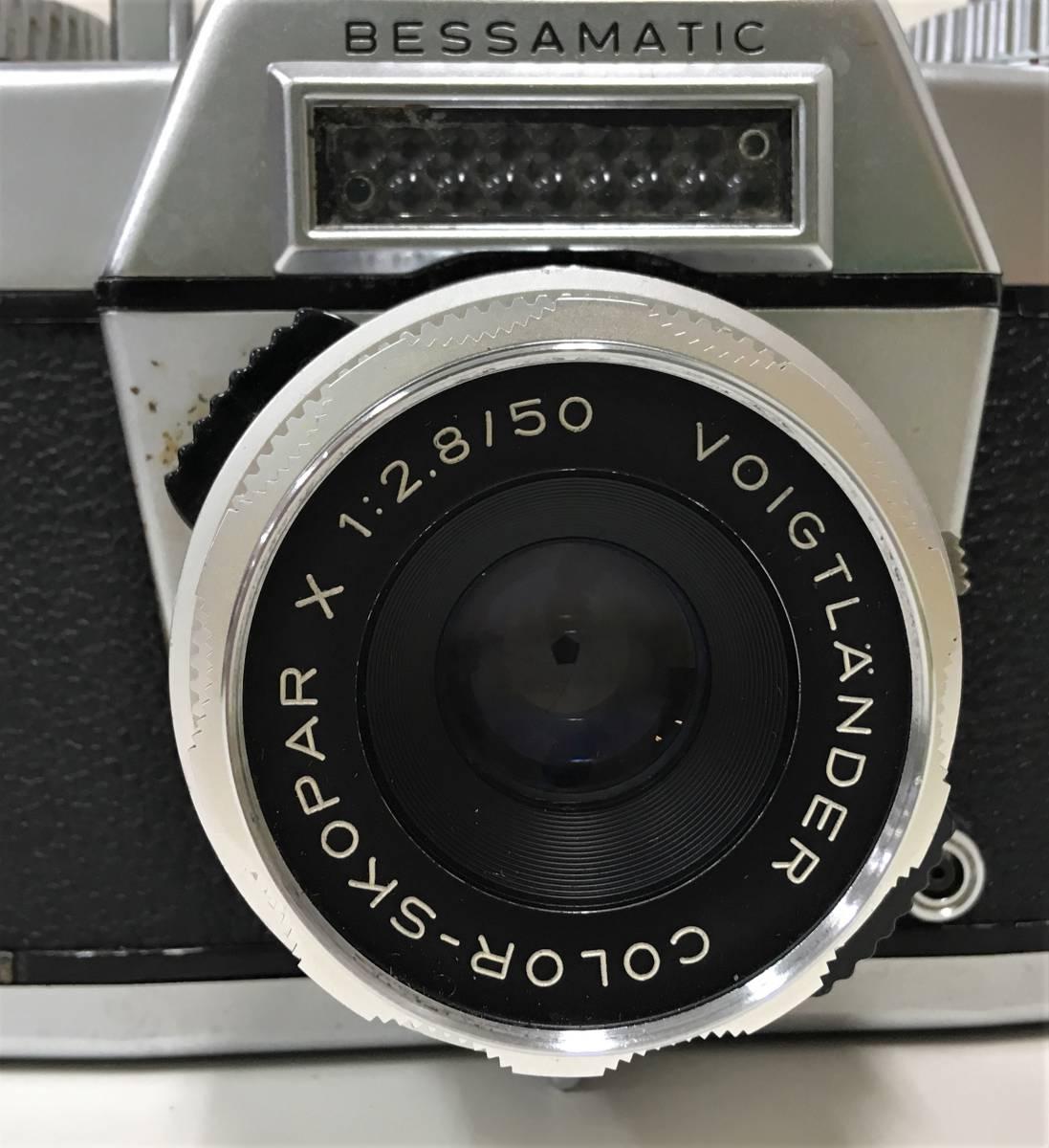 西ドイツ製 カメラ+レンズ3つセット【Voigtlander BESSAMATIC・Skopar X 1:2.8/50・Super-Dynarex 1:4/135など】箱有/A5730_画像7