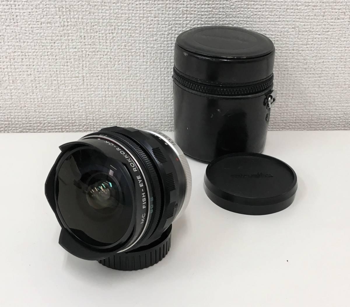 【ミノルタ 魚眼レンズ 1:2.8 F=!6mm】MINOLTA/MC FISH-EYE ROKKOR-OK(1502212)/ケース・キャップ付/A5830