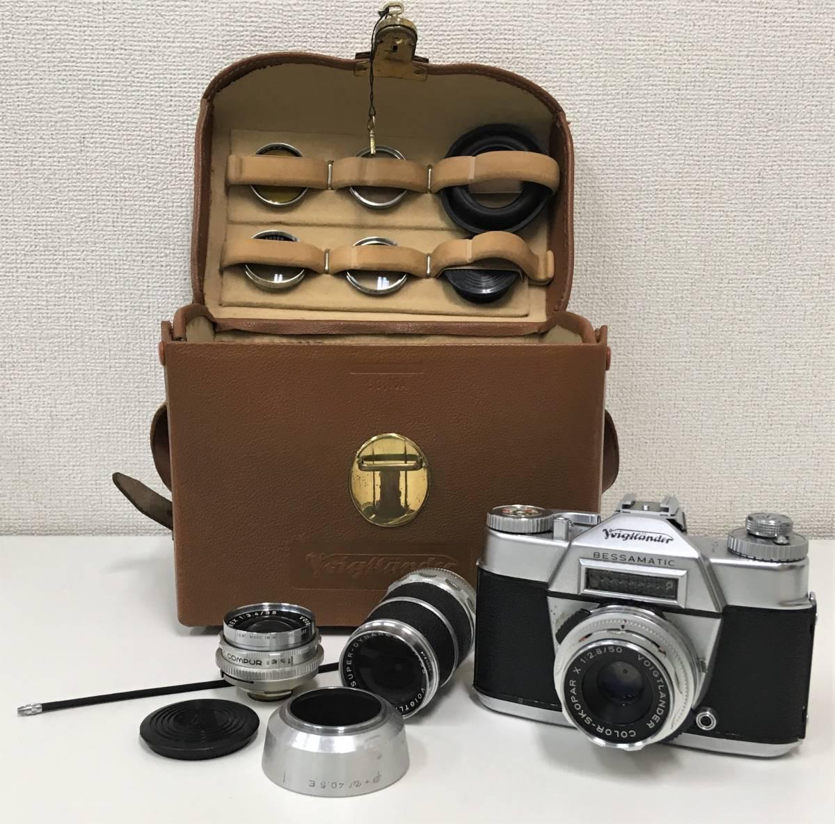 西ドイツ製 カメラ+レンズ3つセット【Voigtlander BESSAMATIC・Skopar X 1:2.8/50・Super-Dynarex 1:4/135など】箱有/A5730