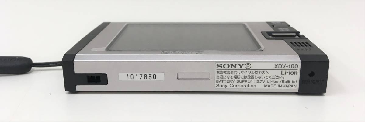 【SONY ワンセグ テレビ ラジオ XDV-100】ケース付/現状品/A5858_画像4
