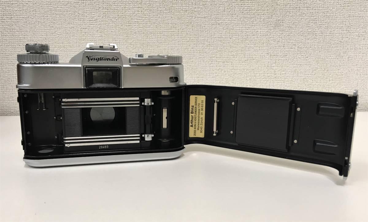 西ドイツ製 カメラ+レンズ3つセット【Voigtlander BESSAMATIC・Skopar X 1:2.8/50・Super-Dynarex 1:4/135など】箱有/A5730_画像6