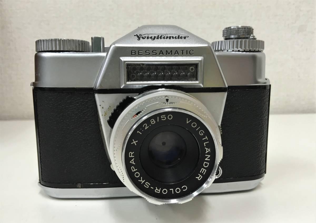 西ドイツ製 カメラ+レンズ3つセット【Voigtlander BESSAMATIC・Skopar X 1:2.8/50・Super-Dynarex 1:4/135など】箱有/A5730_画像2