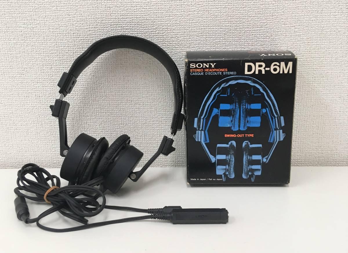 ヴィンテージ【SONY ダイナミックヘッドフォン DR-6M】SWING-OUT TYPE/動作確認済/箱付/A5860