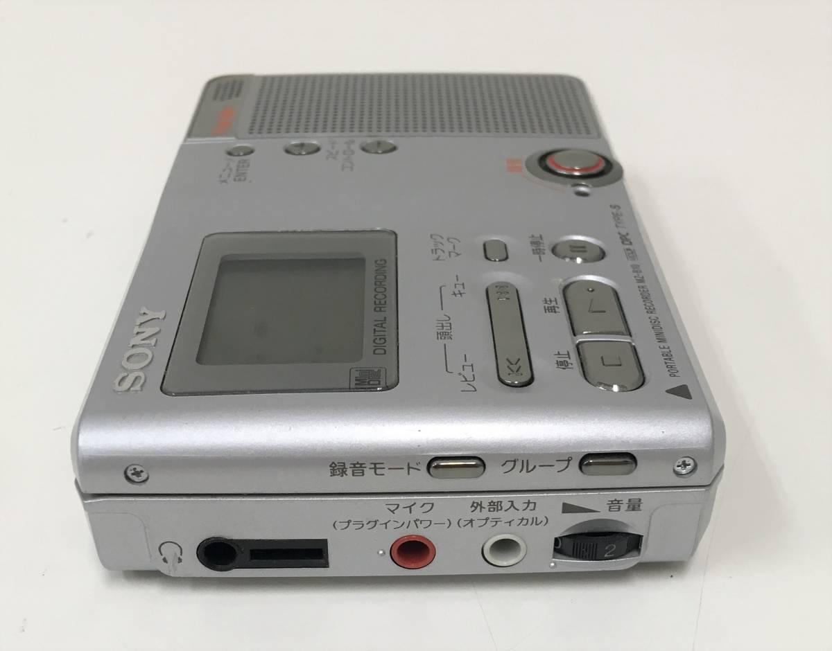 【SONY ソニー ポータブルMDレコーダー MZ-B10】通電・試聴OK/A5850_画像4