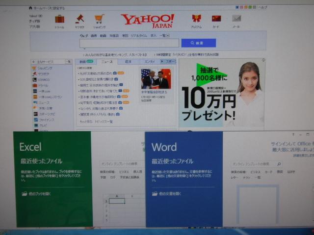 ⑥ HP Compaq Pro 6200 SFF / Core-i3 2100 3.10GHz / win7 / HD250G / M4G / 中古(現状品)_画像4