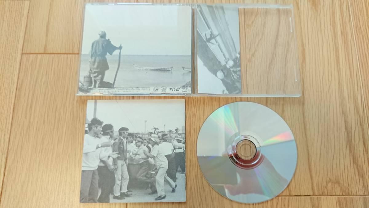 【中古CD】MONGOL800 MESSAGE_画像2