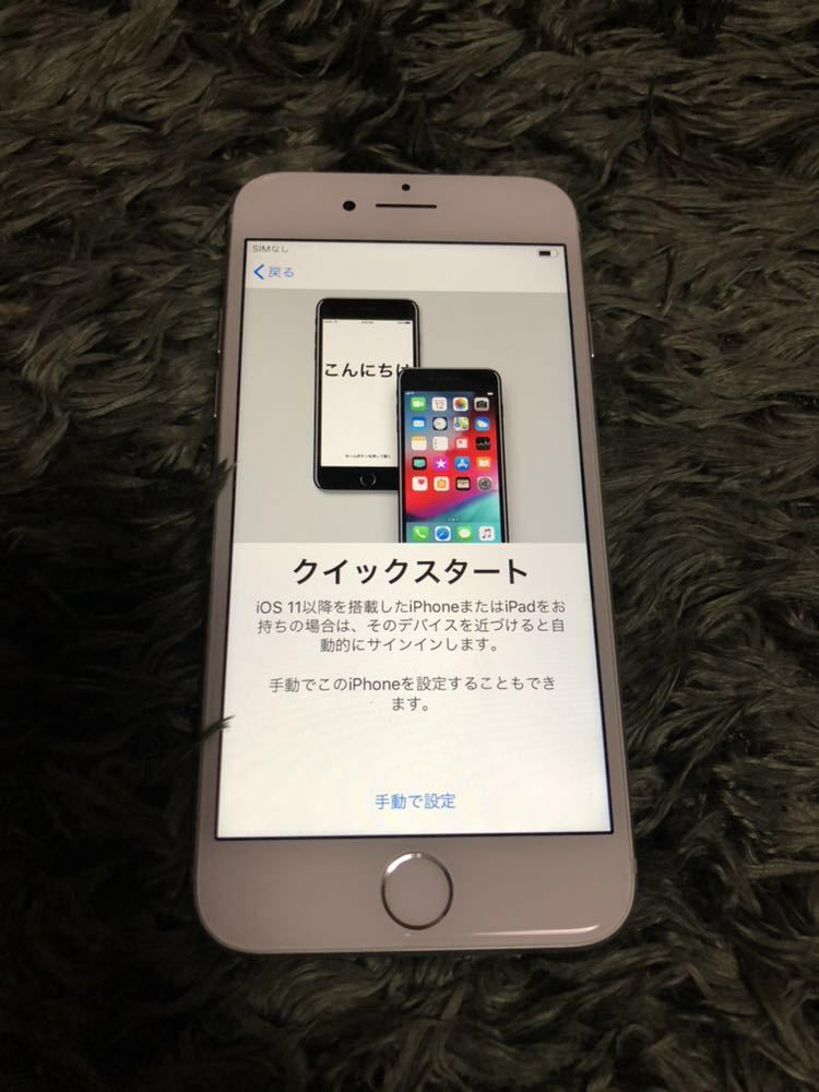iPhone7 128GB ドコモ SIMロック解除済 バッテリー交換済 利用判定○