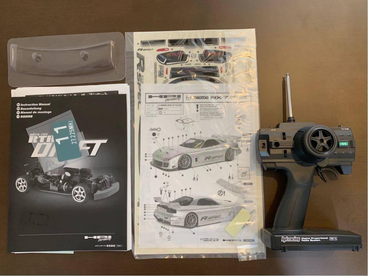未使用品! hpi racing製 3.0ccエンジン&プロポ付き ドリフト可能ラジコン RX-7(FD3S)とシルビア(S15)ボディ付き 全国送料無料(離島を除く)!_画像9