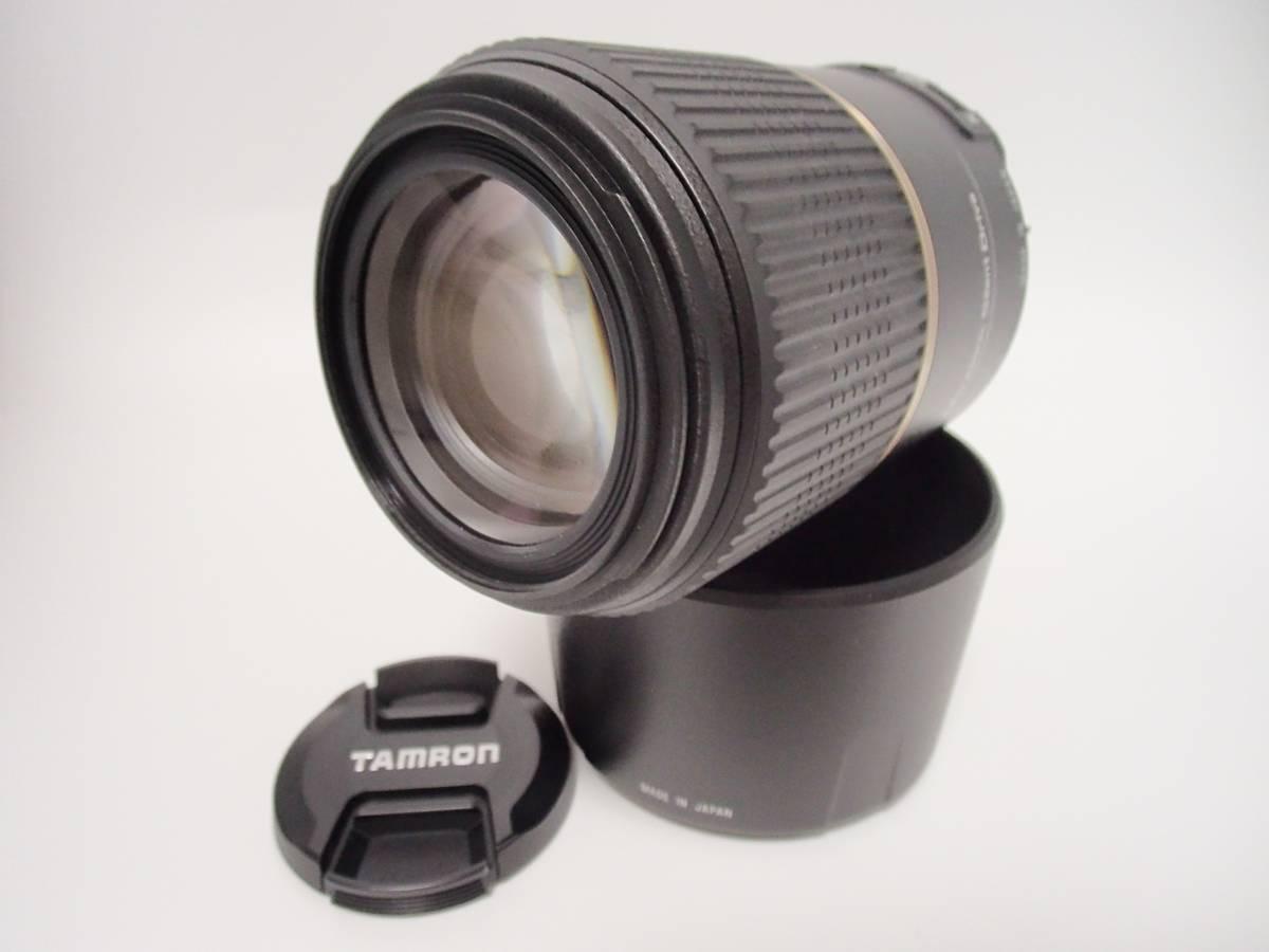 超美品 タムロン TAMRON SP90mm F/2,8 Di MACRO 1:1 VC USD Model F004 ニコン用_画像3