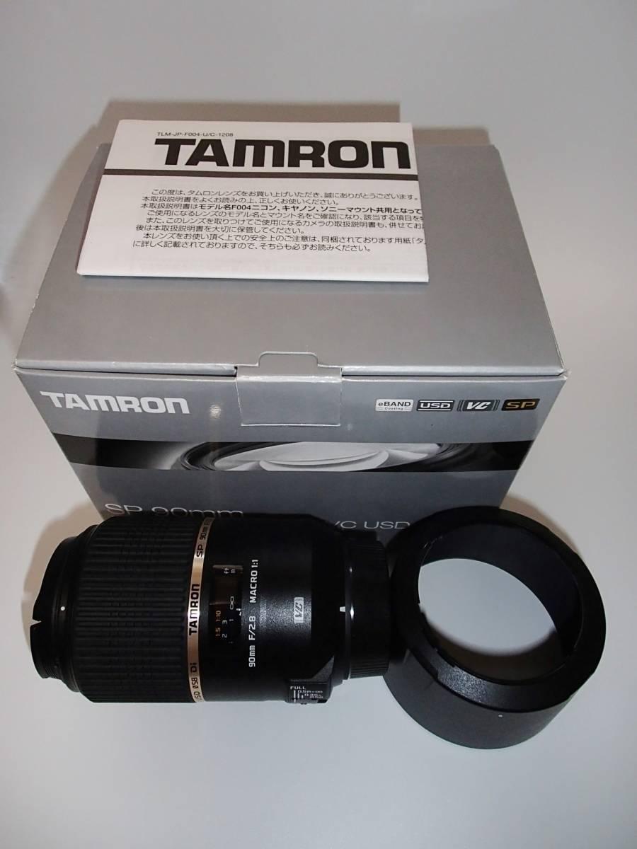 超美品 タムロン TAMRON SP90mm F/2,8 Di MACRO 1:1 VC USD Model F004 ニコン用