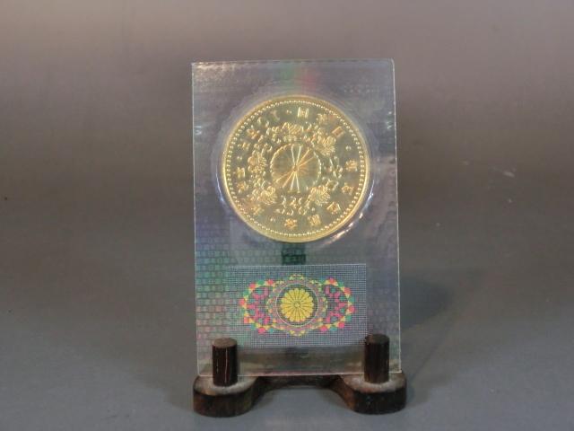 【灯】天皇陛下御即位記念10万円金貨_画像2