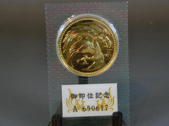 【灯】天皇陛下御即位記念10万円金貨_画像3
