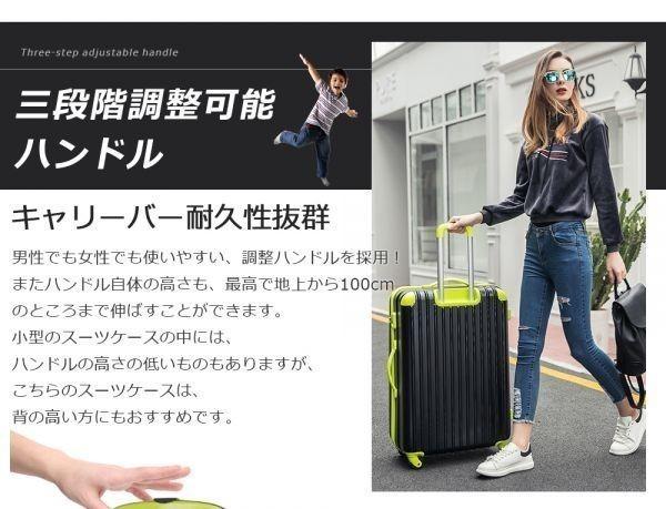 キャリーバッグ Mサイズ スーツケース トラベルハウス 4泊~7泊用 中型 Travelhouse TSAロック搭載(ローズ×ブラック)新品同様_画像3