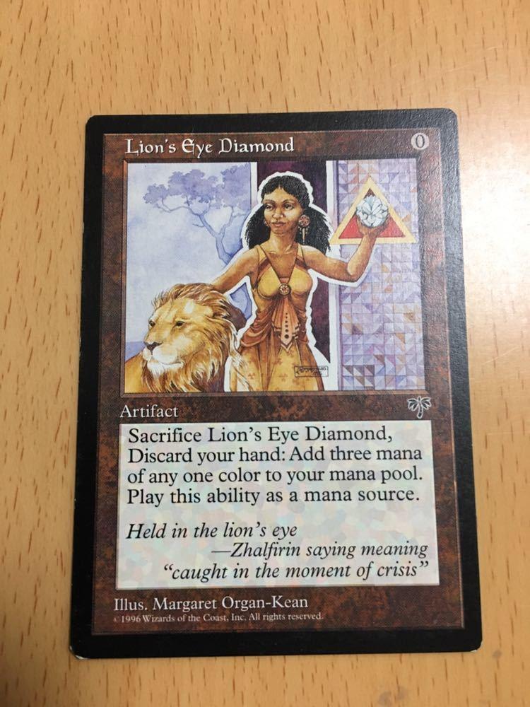 ライオンの瞳のダイアモンド ミラージュ(MIR) 英語 1枚