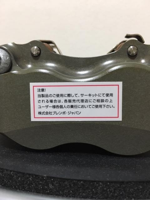 正規品 未使用 brembo ブレンボ キャリパ- CNC 220A01610 左右SET 108㎜ 定価150000- GSX-R CBR YZF-R1 ZX-10R _画像8