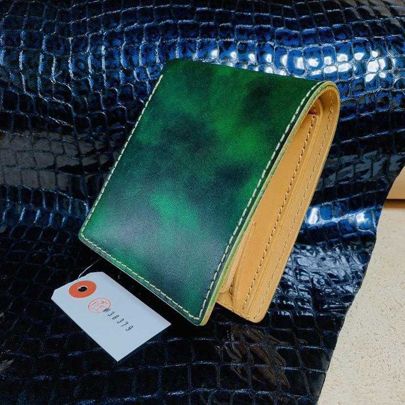 「匠」ビジネスシーン【ヴィンテージグリーン】レザー 二つ折り財布 小銭入れあり ヌメ革 手縫い 手染め メンズ財布 栃木レザー 革財布