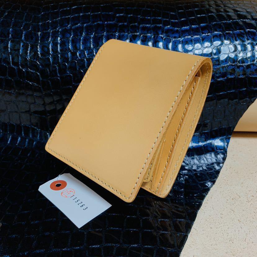 「匠」【生成り色】フルレザー レザー 二つ折り財布 小銭入れあり メンズ ヌメ革 牛革 メンズ 長財布 財布 ビジネス 革財布 ビジネスシーン