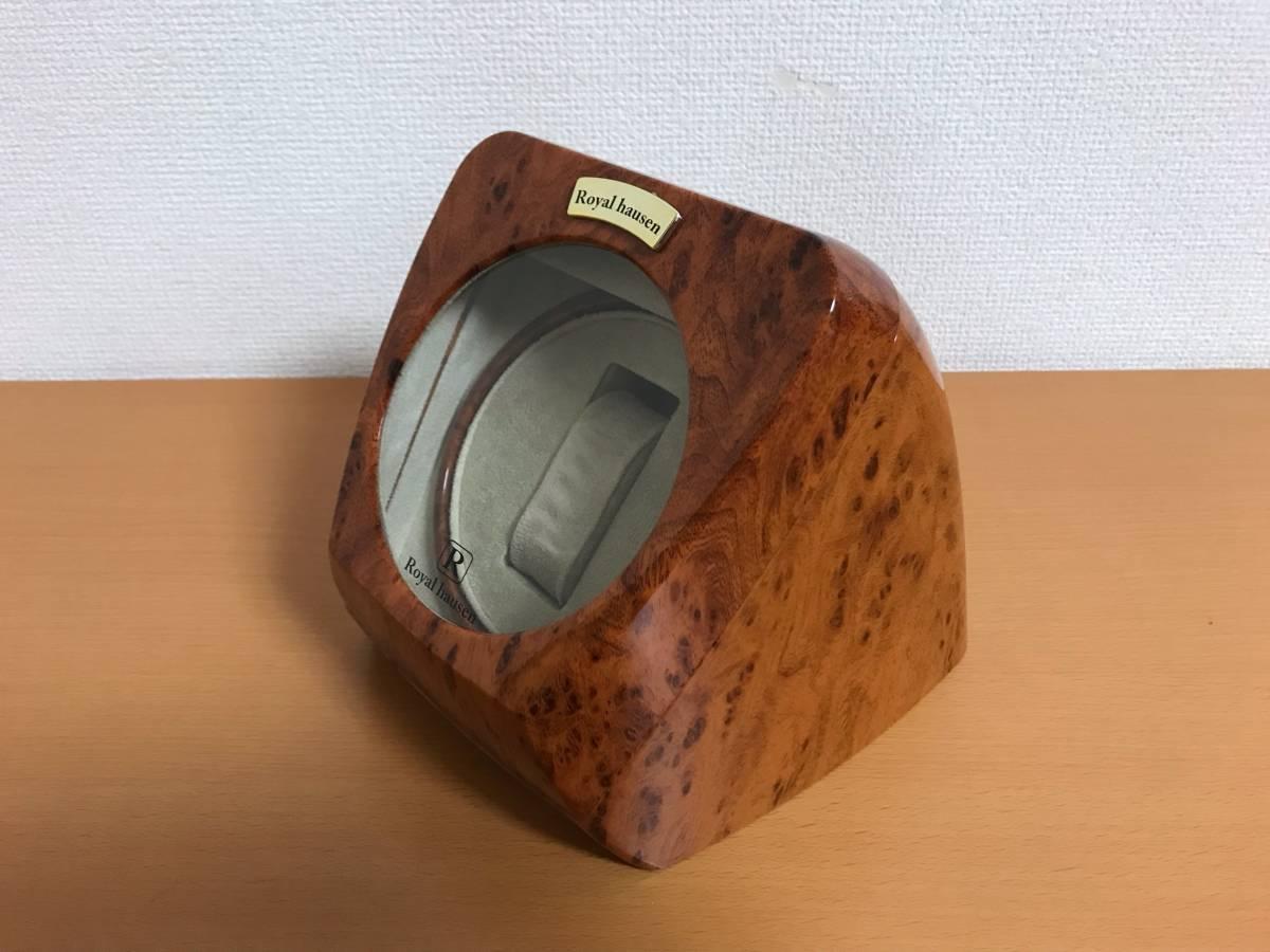 ロイヤルハウゼン ウォッチワインダー 1本巻き Royal hausen watch winder ワインディングマシーン SR055_画像3