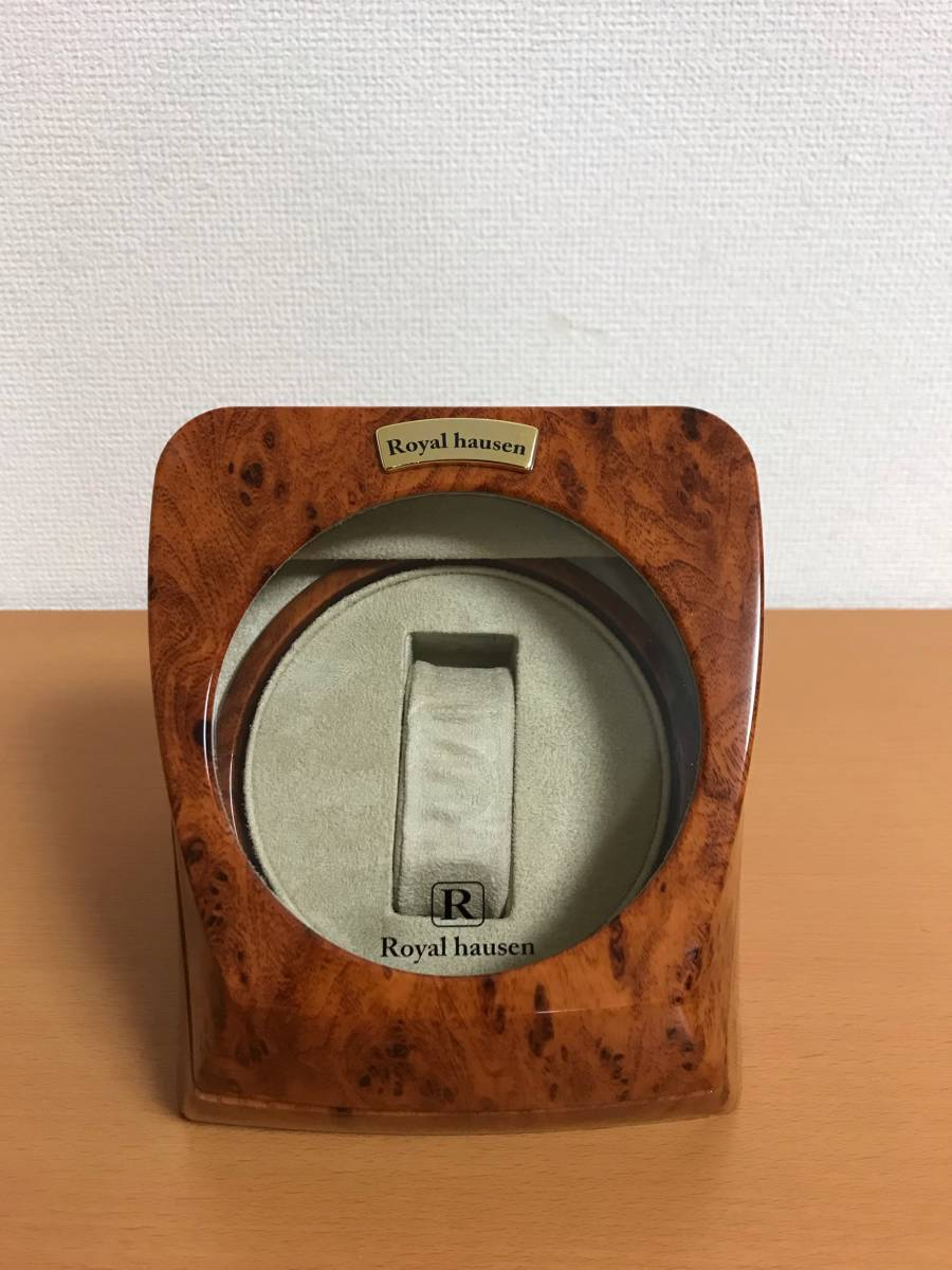 ロイヤルハウゼン ウォッチワインダー 1本巻き Royal hausen watch winder ワインディングマシーン SR055_画像2