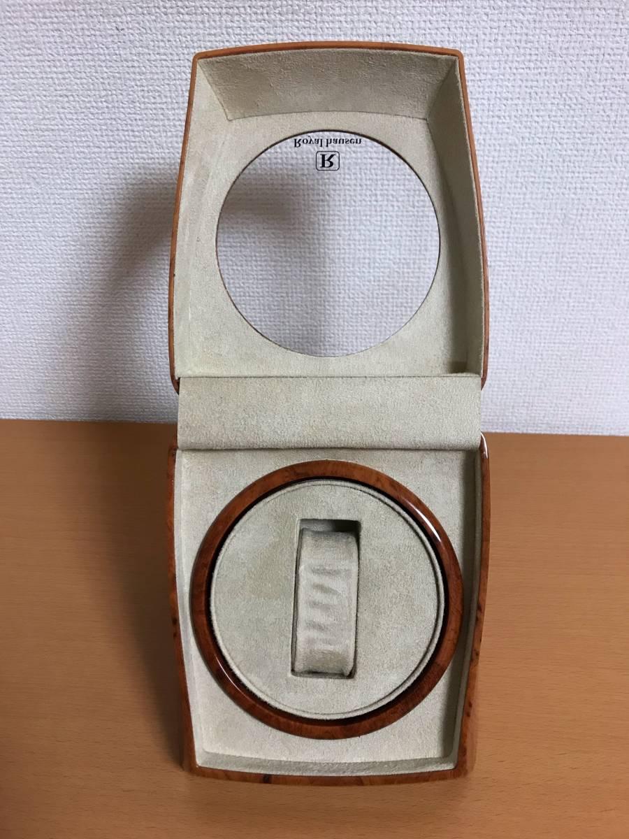 ロイヤルハウゼン ウォッチワインダー 1本巻き Royal hausen watch winder ワインディングマシーン SR055_画像5