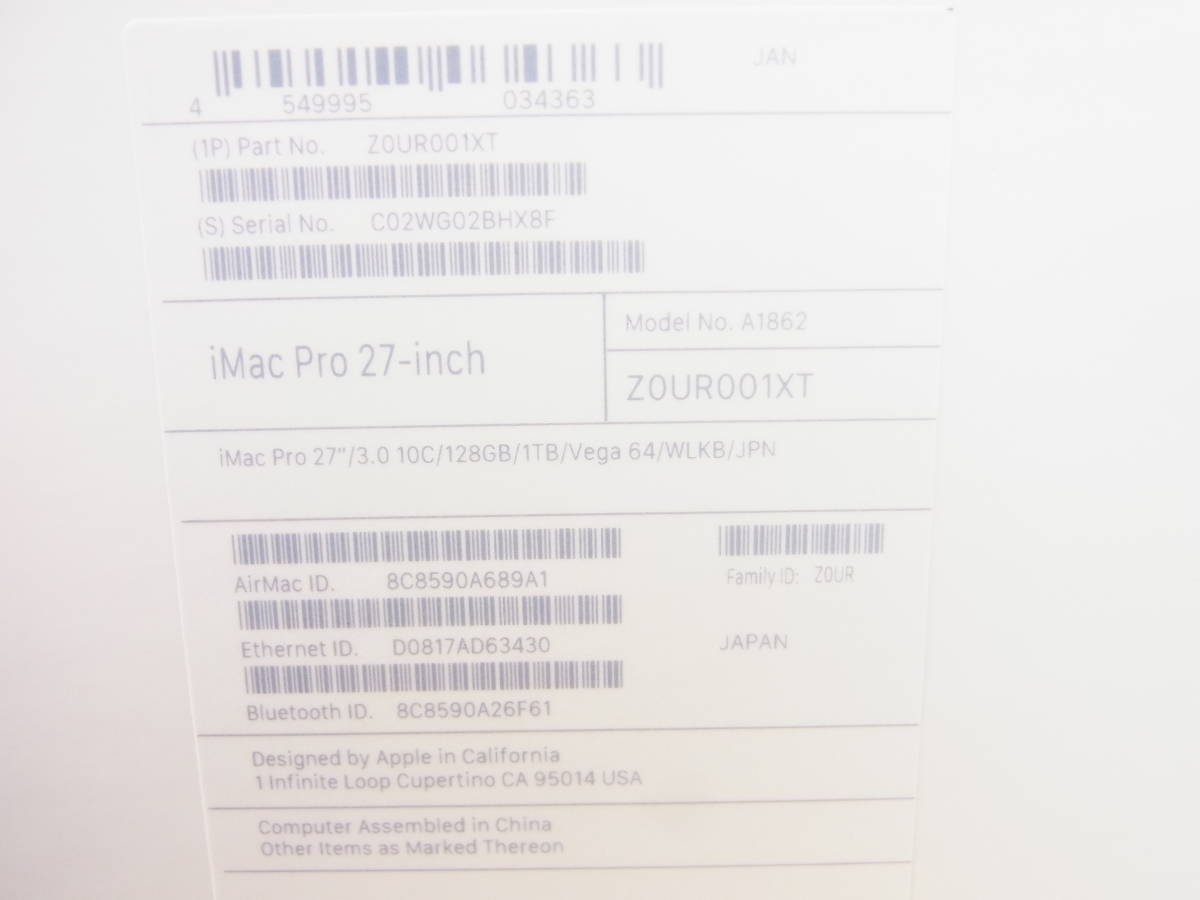 [41372]美品◇iMac Pro (2017) 10コア◇3.0GHz Intel Xeon W/128GBメモリ/1TB SSD/Vega64 16GB/USキーボード/5K Retina/MQ2Y2J/A BTO_画像7